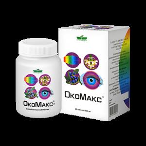 Окомакс