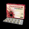 Эхинацея Парафарм - Природное средство, повышающее иммунный статус организма, укрепляющее неспецифическую устойчивость к различным неблагоприятным воздействием