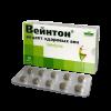 таблетки для здоровья вен